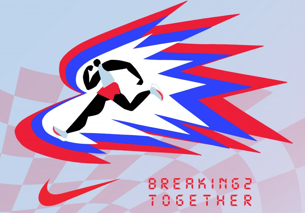 Nike ed Elita presentano Breaking 2. Together!